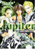 mangas - Jupiter - The Idolm@ster vo