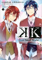 mangas - K - Lost Small World vo