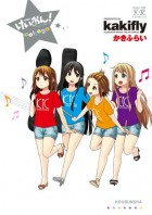 mangas - K-on! - College vo
