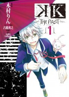 mangas - K - the first vo