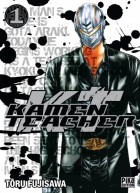 mangas - Kamen Teacher