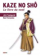 http://www.manga-news.com/public/images/series/.kaze-no-sho-cartonnee-panini_m.jpg