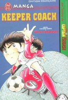 manga - Keeper coach