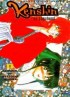 mangas - Kenshin - le vagabond - France Loisirs
