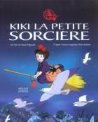 mangas - Kiki, la petite sorcière - Artbook