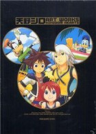 Manga - Kingdom Hearts - Artbook