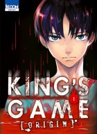 Mangas - King's Game Origin