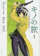 mangas - Kino no Tabi - The Beautiful World vo