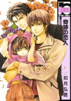 mangas - Kiseki no Koibito - Imaginary Lover vo