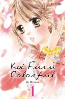 mangas - Koi Furu Colorful