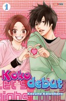 Manga - Manhwa - Koko Debut