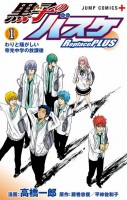 mangas - Kuroko no Basket - Replace Plus vo