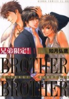 mangas - Kyôdai Gentei! Brother x Brother vo