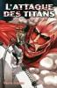 mangas - Attaque Des Titans (l') - France Loisirs
