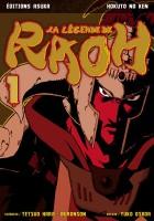 Manga - Hokuto no Ken - La légende de Raoh