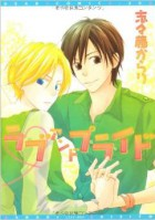 Mangas - Love and Pride vo