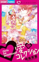 mangas - Love Collection vo