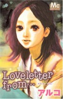 Mangas - Love letter from vo