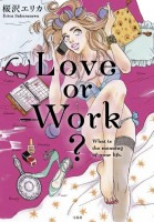 Love or Work? vo