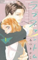 mangas - Love Phantom vo