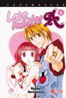 mangas - Love master A