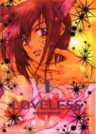 mangas - Loveless vo