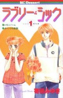 mangas - Lovely Sick vo