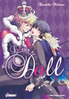 Manga - Manhwa - Lover's doll