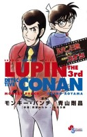 Lupin the 3rd vs detective conan vo