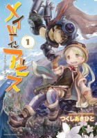 mangas - Made in Abyss vo