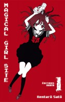 Manga - Magical Girl Site