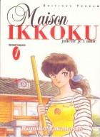 mangas - Maison Ikkoku