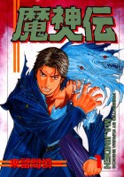 Mangas - Battle Royal High School