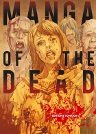 mangas - Manga of the dead