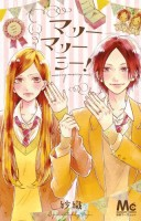 Mangas - Marry Marry Me ! vo
