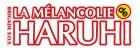 Mangas - Mélancolie de Haruhi - Brigade S.O.S (la)