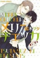 Manga - Manhwa - Merry Checker vo