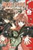 mangas - Meru Puri - Edition double