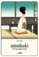 Mimikaki- L'étrange volupté auriculaire