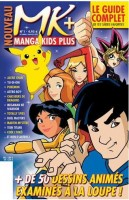 Manga - Manga Kids Plus