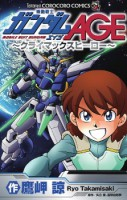 mangas - Mobile Suit Gundam Age - Climax Hero vo