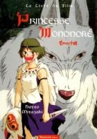 mangas - Princesse Mononoke - Artbook