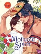 mangas - Mother's spirit