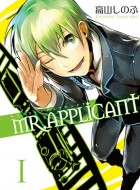 mangas - Mr Applicant vo
