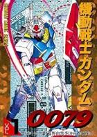 Mobile Suit Gundam 0079 vo