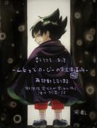 mangas - Muhyo to Rôji no Mahoritsu Jimusho - Mazoku Magushi Hen vo