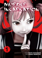 Manga - Manhwa - Murder incarnation