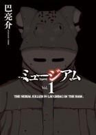 mangas - Museum - the serial killer is laughing in the rain vo