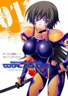 mangas - MuvLuv Alternative - Total Eclipse vo