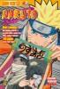 Mangas - Naruto - Edition Collector